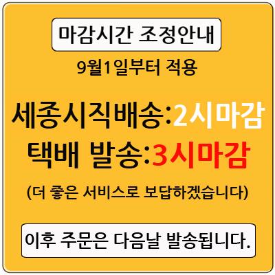 06a6c823e87449fca74e2f5a8ba3cf72_1599010251_8374.jpg